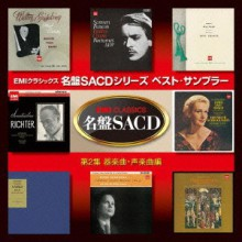 Various Artists - Classics SACD Best [Japan SACD Hybrid]