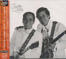 Chet Atkins & Les Paul - Chester & Lester, Guitar Monster [Japan CD]