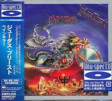 Judas Priest - Painkiller (Blu-spec CD)