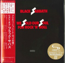 BLACK SABBATH - We Sold Our Souls For Rock 'n' Roll (2CD) [Mini LP SHM-CD]