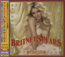 BRITNEY SPEARS - Circus [Japan CD]
