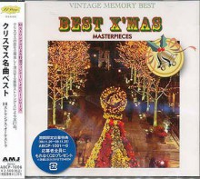 101 STRINGS ORCHESTRA - Christmas Meikyoku Best [Japan CD]