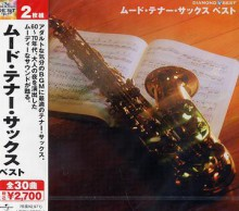 V.A. - Diamond Best Mood Tenor Sax Best [Japan 2CD]