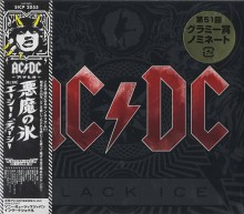 AC/DC - Black Ice [Japan CD]