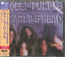 Deep Purple - Machine Head (MQA-UHQCD) 2019