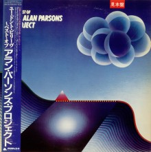 Alan Parsons Project - The Best Of The Alan Parsons Project (Japan vinyl LP) 1983 used