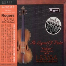 Nikolai Znaider - The Legend of Violin (HD-Mastering CD)