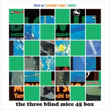 Various Artists - The Three Blind Mice (180g 45rpm 6LP Box Set)