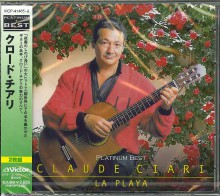 Claude Ciari - Platinum Best (2CD) (Japan CD)