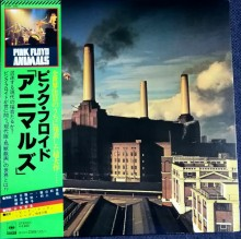 Pink Floyd - Animals (1st Japanese Pressing LP 1977)