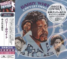 Barry White - Can't Get Enough (Japan CD) 2018