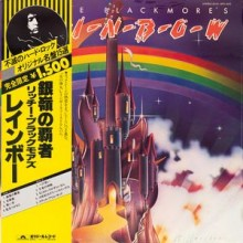 Rainbow - Ritchie Blackmore's Rainbow (Japan vinyl LP) 1975 used