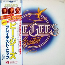 Bee Gees - Greatest (Japan Vinyl 2LP) 1979 used