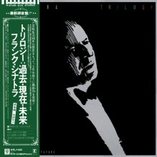 Frank Sinatra - Trilogy: Past, Present & Future (Japan Vinyl 3LP) 1980 used