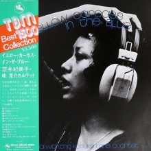 Kimiko Kasai with Kosuke Mine Quartet - Yellow Carcass in the Blue (Japan LP) 1978 used