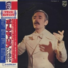 Paul Mauriat - Golden Anthology (Japan Vinyl 2LP) 1976 used