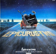 Various Artists - Epicurus Two (Japan Vinyl LP Promo) 1978 used