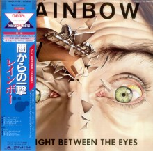 Rainbow - Straight Between The Eyes (Japan vinyl LP) 1982 used