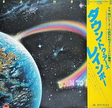 Rainbow - Down To Earth (Japan vinyl LP) 1979 used