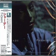 Sade - Promise (Japan Blu-Spec CD2) 2013