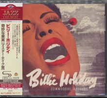 Billie Holiday - The Greatest Interpretations (Japan SHM-CD)