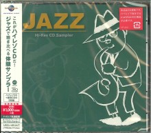 Various Artists - Hi-Res CD Sampler for Jazz (MQA-UHQCD)