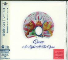 Queen - A Night At The Opera (MQA-UHQCD)