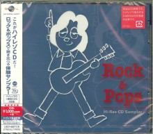 Various Artists - Hi-Res CD Sampler for Rock & Pop (MQA-UHQCD)