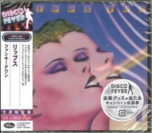 Lipps Inc. - Mouth To Mouth (Japan CD) 2018