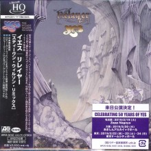 Yes - Relayer (Steven Wilson Remix) (Japan Mini LP UHQCD) 2019